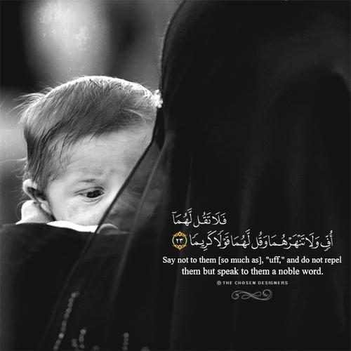 اجمل صور اسلامية مؤثرة