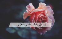 صور اسلامية روعة 28