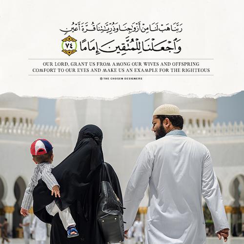 اجمل صور اسلامية