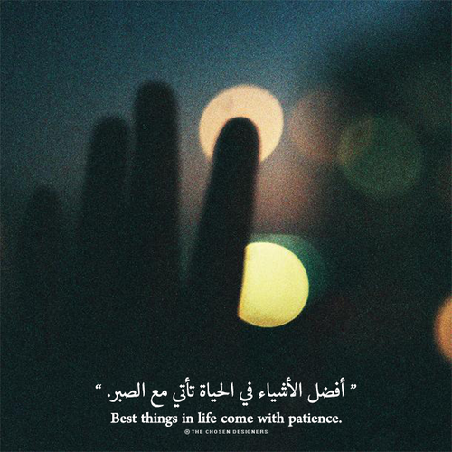 اجمل كلام اسلامي