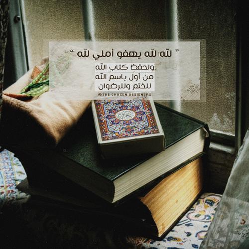 اجمل كلمات اسلامية