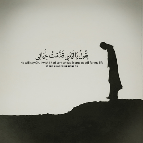 احلى صور اسلامية حديثة