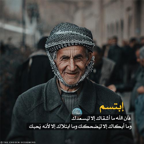 احلى صور اسلامية واتس اب