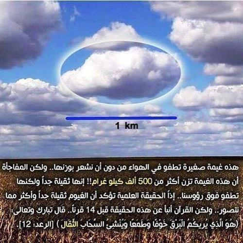 اروع صور اسلامية معبرة