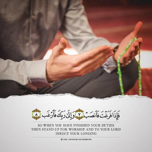 اروع صور اسلامية