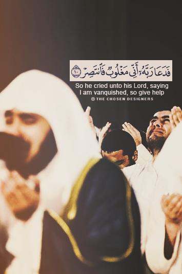 اقوى صور اسلامية