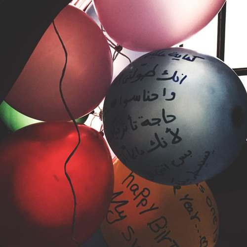بالونات ميلاد للحبيب