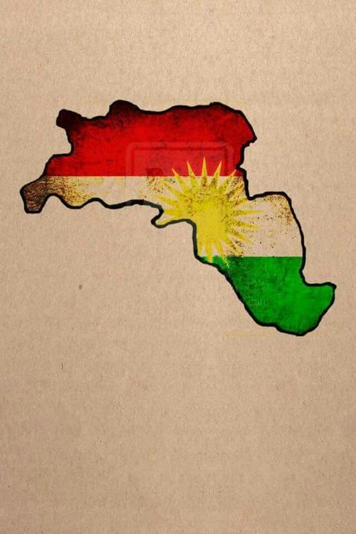 خريطة كردستان