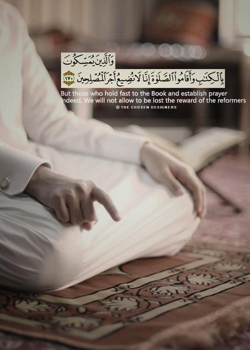 خلفيات اسلامية حلوة