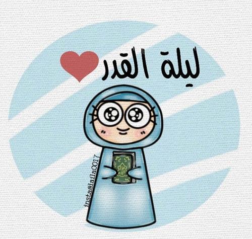 رمزيات اسلامية جميلة