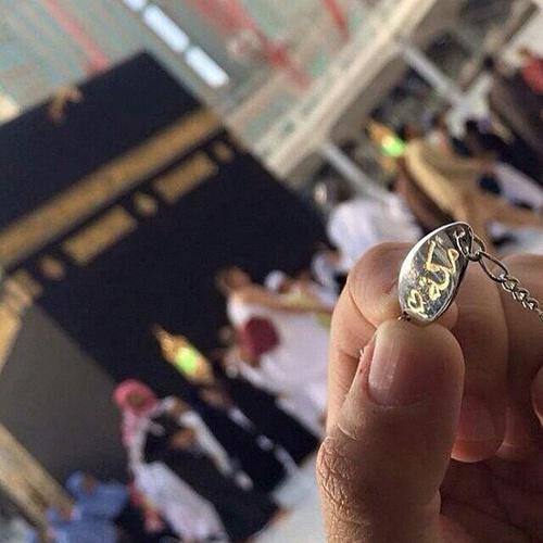 رمزيات مكة