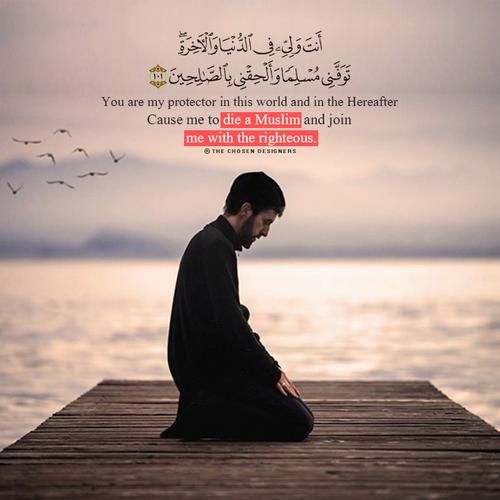 صور اسلامية حلوة جدا