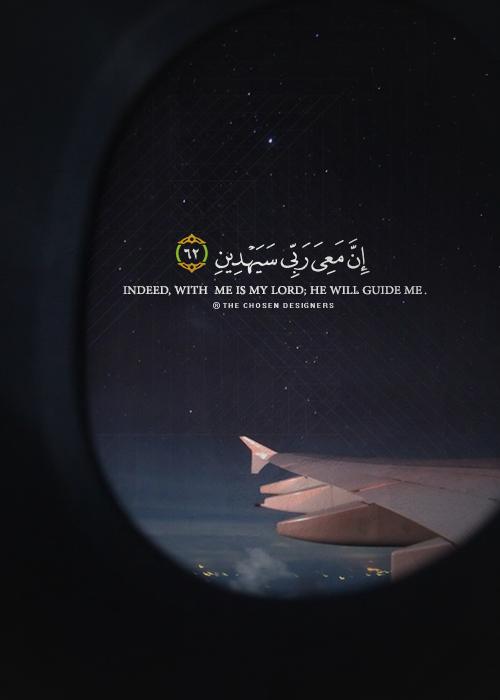 صور اسلامية رائعه