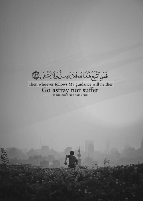 صور اسلامية قوية