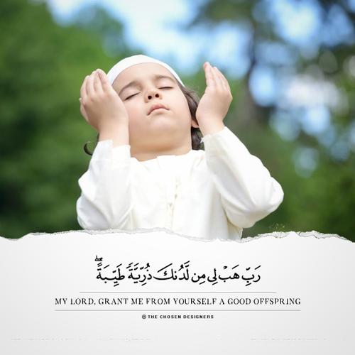 صور اسلامية مكتوب عليها