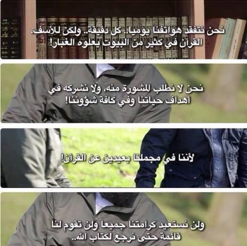 صور اقتباسات اسلامية