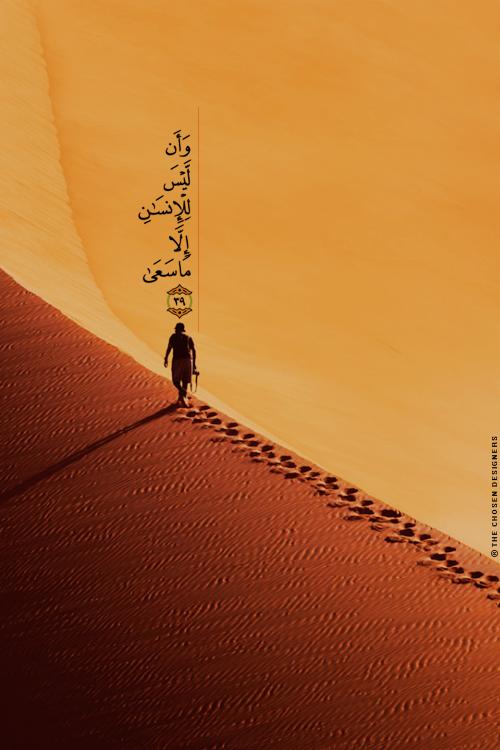 صور الاسلام