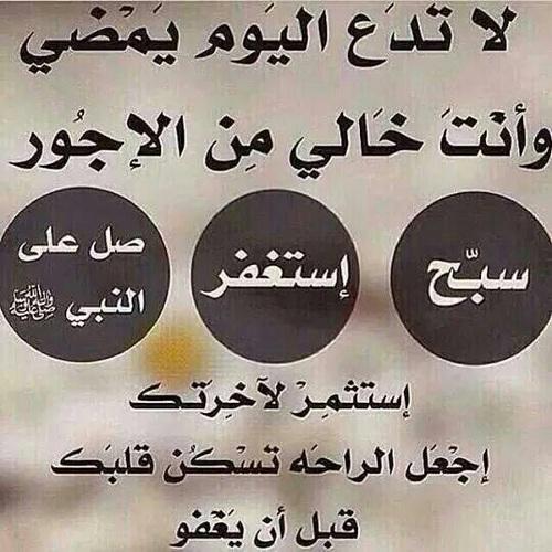صور اللهم صلى على النبي فيس بوك