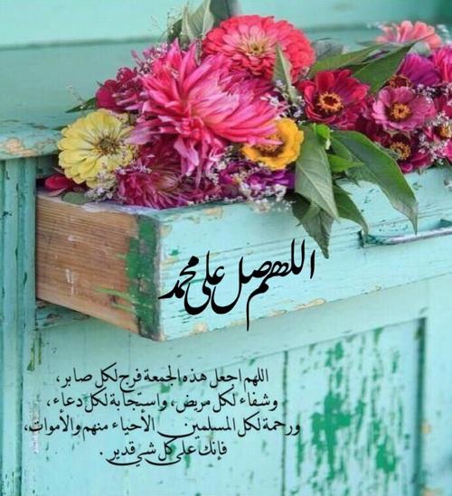 صور اللهم صل على محمد
