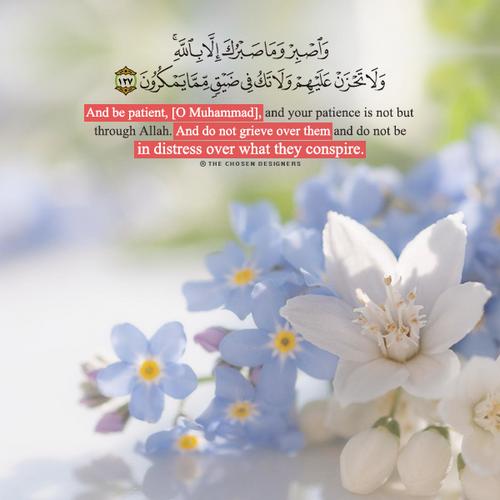 صور جميلة اسلامية