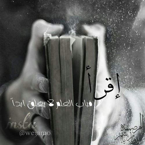 صور جميلة عن القراءة