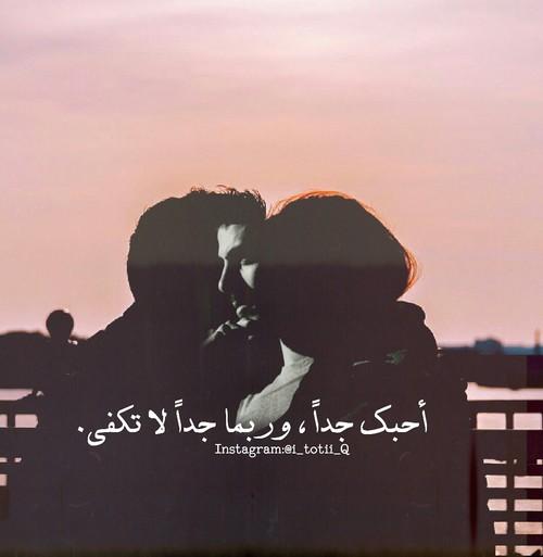 صور حب رومنسية