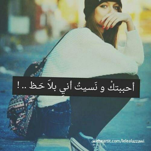 صور حب مغربية حزينة