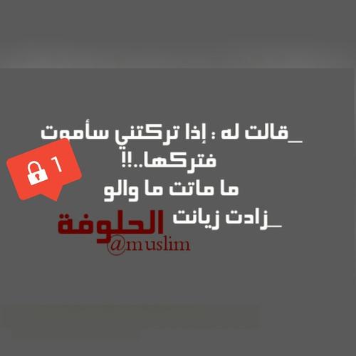 صور حزينة  حب مغربية