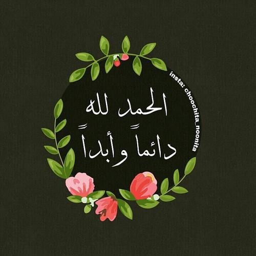 صور دينية جميلة