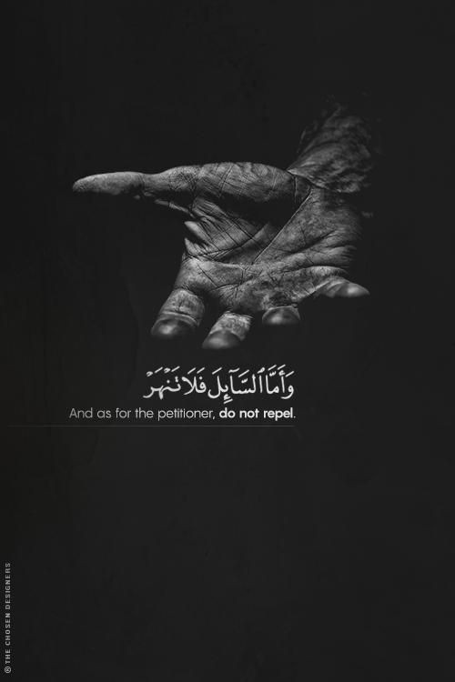 صور دينية مؤثرة