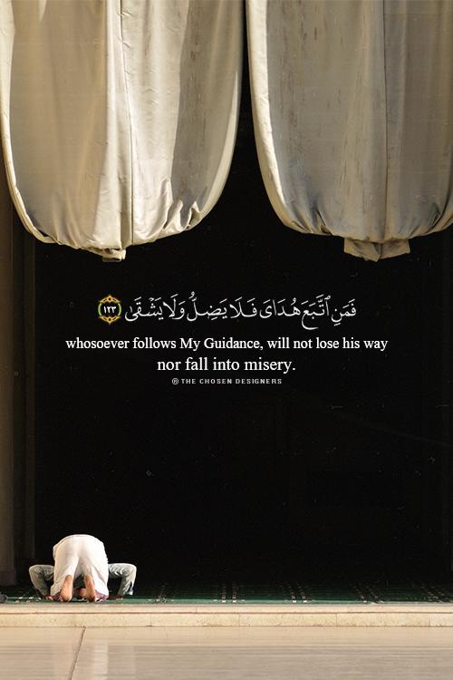 صور سجود اسلامية