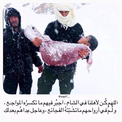 صور سوريا في الشتاء