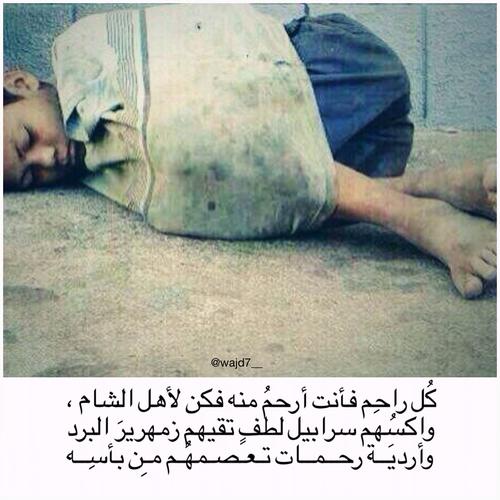 صور شتاء سوريا