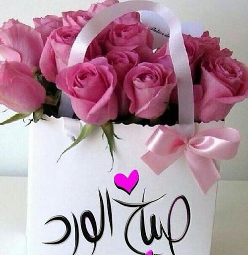 صور صباح الورد حلوة