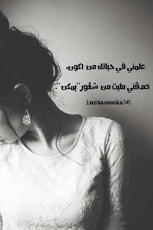 صور عتاب حبيبي