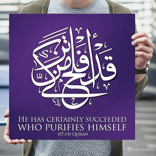 صور عرض اسلامية انجليزية
