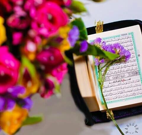 صور عرض اسلامية