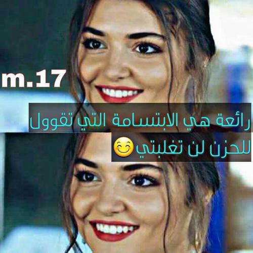صور على الابتسامة