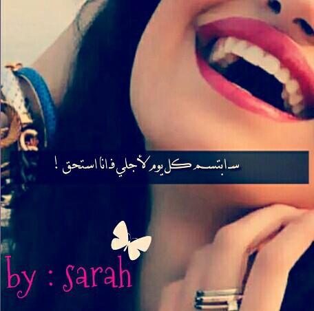صور عن الابتسامة الجميلة