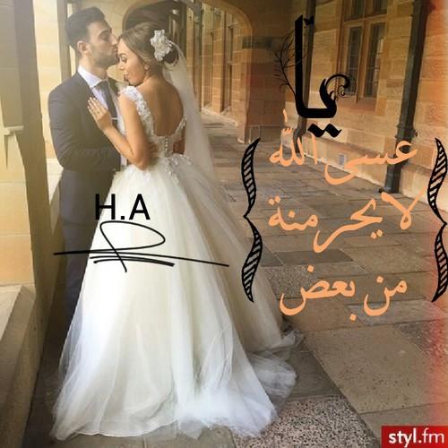 صور عن الزواج مكتوب عليها