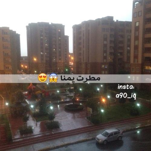 صور عن المطر جميلة