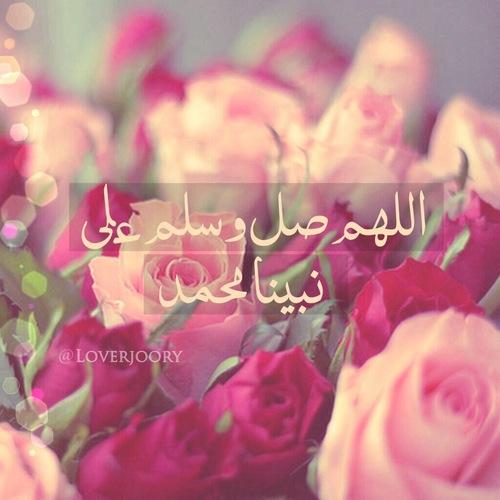 صور عن النبي محمد 1