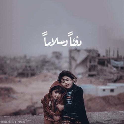 صور عن برد اطفال سوريا