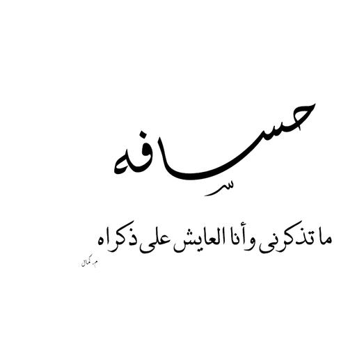 صور كلام جميلة