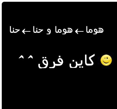صور مضحكة مغربية