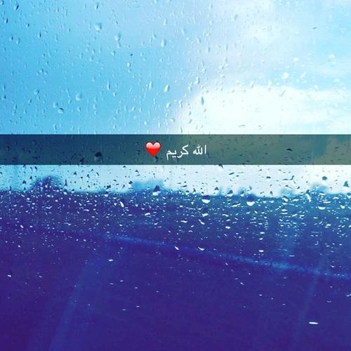 صور مطر سناب شات