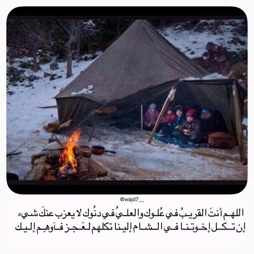صور نازحون في الشتاء