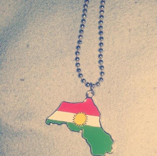 قلادة كردستان