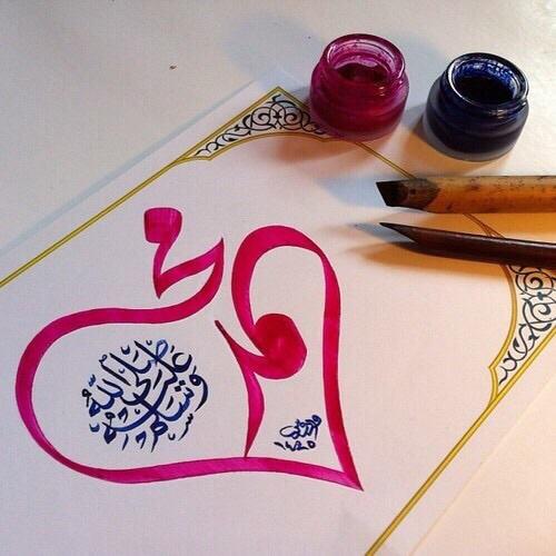 كتابة محمد