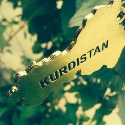كردستان